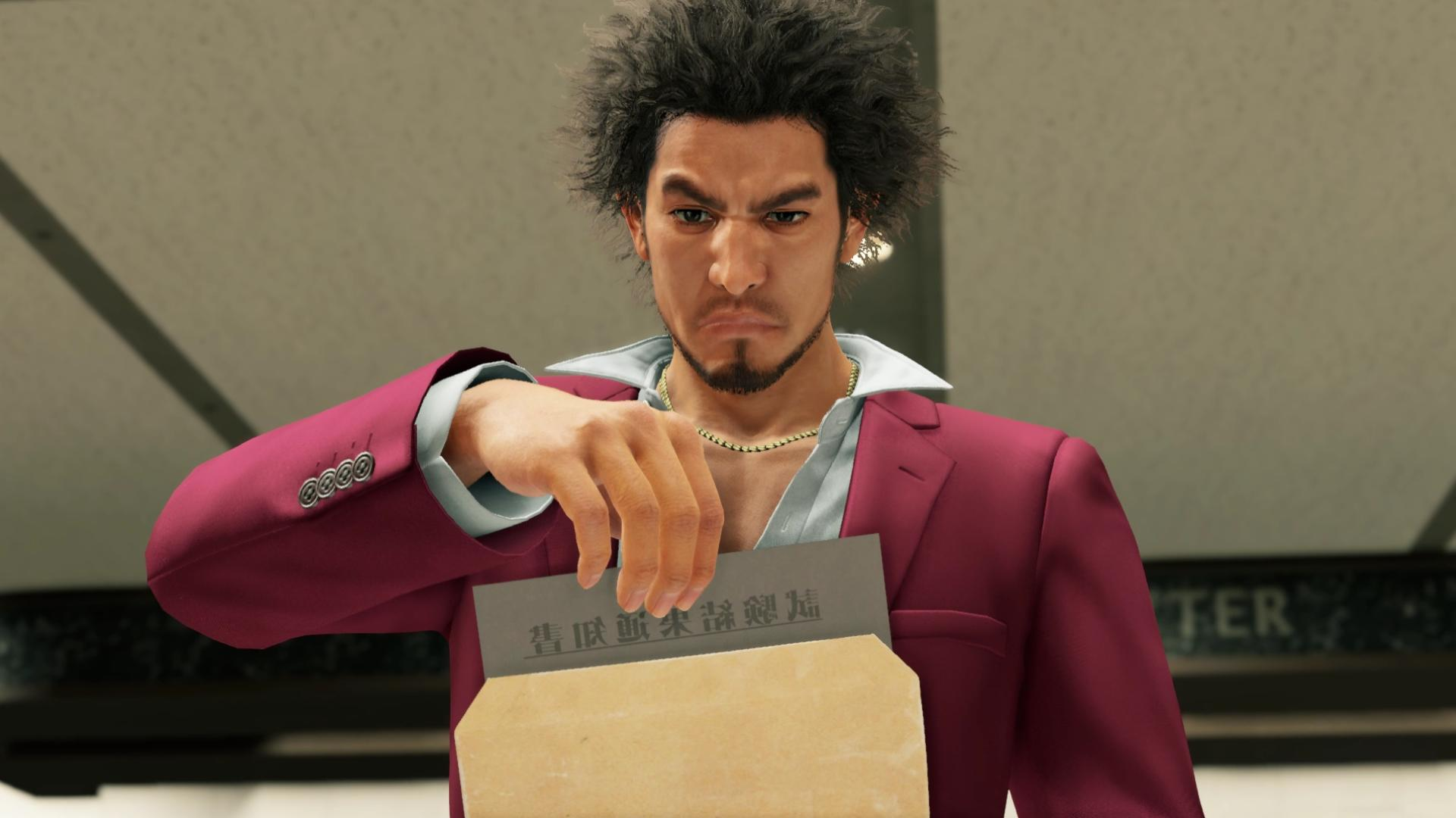 Yakuza: Like A Dragon Exam Guides: Sports Answers